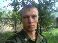 Алексей Унковский, 21 ноября 1982, Харьков, id20567112
