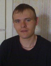 Денис Иванов, 7 марта 1983, Майкоп, id37619109