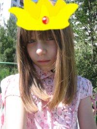 Simpl Princess, 10 сентября , Санкт-Петербург, id43349763